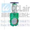Z73X-6C,Z73X-6P,Z73X-6R,浆液阀,