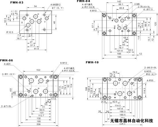 其原理结构与fwh电液阀基本相同图片