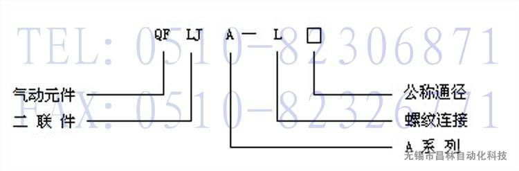 电路 电路图 电子 原理图 750_247