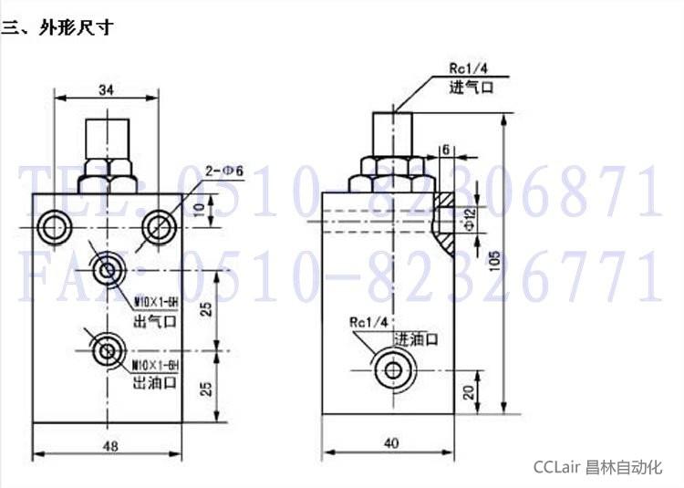 电路 电路图 电子 户型 户型图 平面图 原理图 750_535