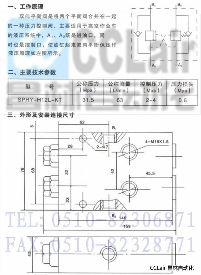 电路 电路图 电子 户型 户型图 平面图 原理图 650_890 竖版 竖屏