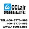 空气滤清器 无锡昌林生产厂家