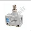 KAS2000,KAS4000,KAS5000,KAS6000,KAS2000-01,KAS2000-02,KAS4000-02,KAS4000-03,ARK管道限流器