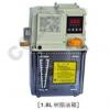 AMO-IV-150S,AMO-IV-150S/02I,AMO-IV-150S/02II,AMO-IV-150S/02III,电动卸压式稀油润滑泵