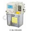 AMO-II-150S,AMO-II-150S/02I,AMO-II-150S/02II,AMO-II-150S/02III,电动卸压式稀油润滑泵