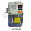 AMR-IV-150,AMR-IV-150/04I,AMR-IV-150/04II,AMR-IV-150/04III,AMR-IV-150/03I,电动间歇式稀油润滑泵