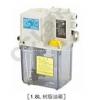 AMR-II-150,AMR-II-150/02I,AMR-II-150/02II,AMR-II-150/03III,AMR-II-150/02III,电动间歇式稀油润滑泵