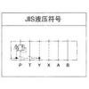 MQ-06P-2A-11,MQ-06P-2B-11,MQ-06P-2C-11,MQ-06P-2D-11,MQ-06P-2E-11,DAIKIN叠加型顺序阀
