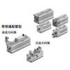 RLQD40-20,RLQD40-25,RLQD40-30,RLQD40-40,RLQD40-50,RLQD40-75,RLQD40-100,RLQD50-30,RLQD50-40,RLQD50-50