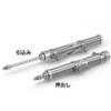 CJ2B16-150T,CJ2E16-150T,CJ2D16-150T,CJ2L16-150T,CJ2M16-150T,CJ2F16-150T,CJ2G16-150T,SMC标准型气缸