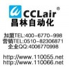 15PGB-6-N,25PGB-6-N,40PGB-6-N,25PGB-8-N,25PGB-10-N,50PGB-10-N,耐用型屏蔽式冷热水循环泵