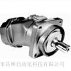 H1C-M-006,H1C-M-012,H1C-M-020,H1C-M-030,H1C-P-040,H1C-P-055,H1C-P-075,定量泵马达