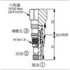 CC-163A-30-03-N,CC-163A-30-20-N,CC-163A-30-35-N,CC-163A-30-50-N,CC-163A-30-70-N,winner单向阀