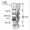 LB-22A-4S-20-N,winner逻辑阀