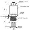 EP-12W-2A-05-N-05,EP-12W-2A-05-M-05,EP-12W-2A-05-N-85,EP-12W-2A-05-M-85,winner提動軸型電磁方向閥