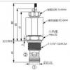 EP-12W-2A-02-N-05,EP-12W-2A-02-P-05,EP-12W-2A-02-T-05,winner提動軸型電磁方向閥