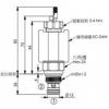 EP-20M-2A-32-N-05,EP-20M-2A-32-P-05,EP-20M-2A-32-T-05,winner提動軸型電磁方向閥