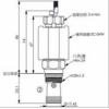 EP-13A-2A-32-N-05,EP-13A-2A-32-P-05,EP-13A-2A-32-T-05,winner提動軸型電磁方向閥