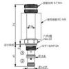 EP-08W-3C-53-N,EP-08W-3C-53-P,winner提動軸型電磁方向閥