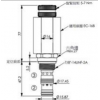 EP-10W-3C-53-N,EP-10W-3C-53-P,winner提動軸型電磁方向閥