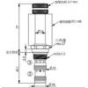 EP-22M-3C-53-N,EP-22M-3C-53-P,winner提動軸型電磁方向閥