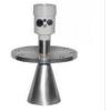AD110B,液体喇叭式雷达物位计