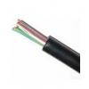RV,RVV,RVV,RVVZ,RVV22,RVVZ22,通信电源用电力软电缆
