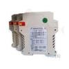XBX-46-222222,XBX-46-333333,XBX-46-444444,有源直流型多路信号隔离分配器(二通道 三通道)