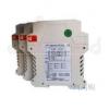 XBX-44-2AAAAD,,XBX-44-3AAAAD,XBX-44-4AAAAD,有源直流型多路信号隔离分配器(一入三出 一入四出)