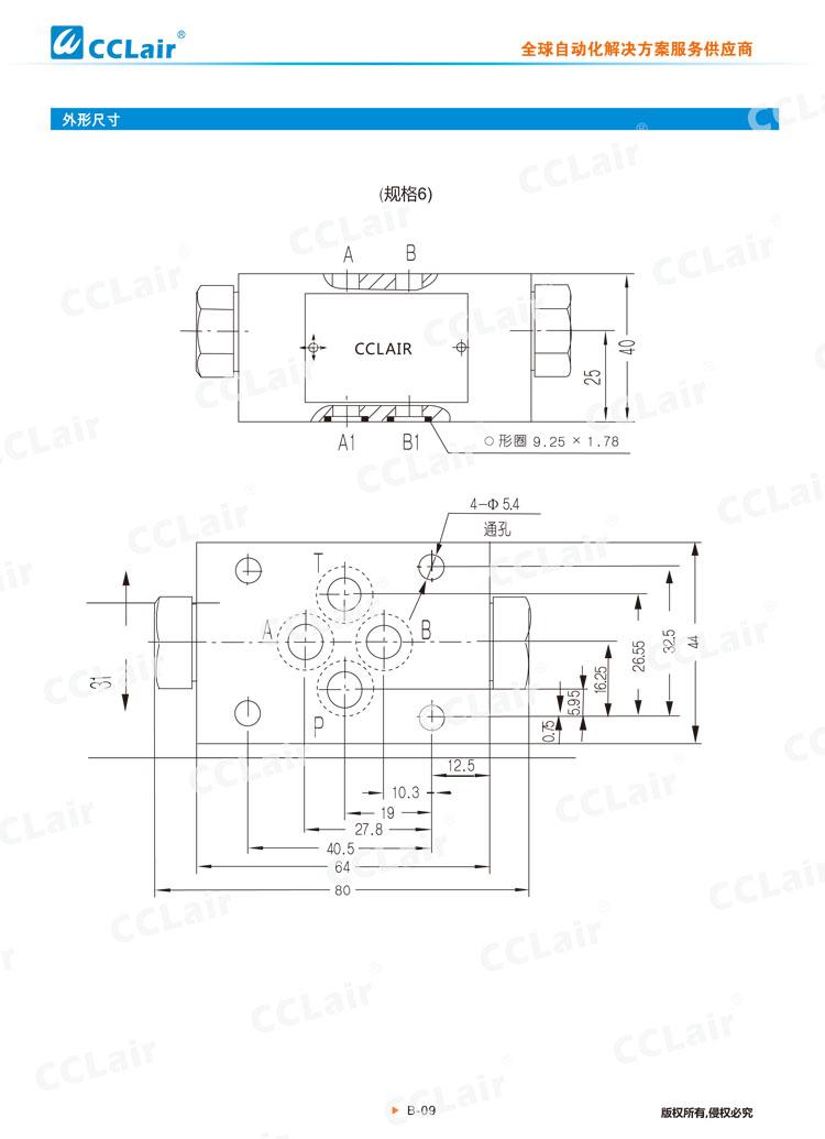 Z2S型叠加式单向阀-4