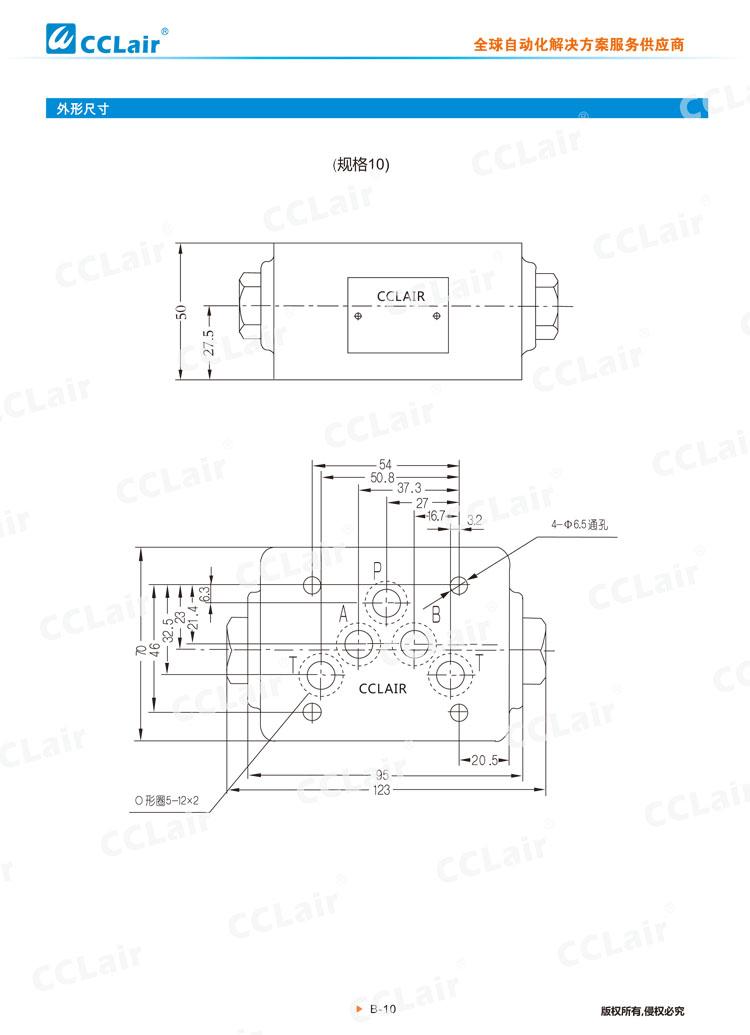 Z2S型叠加式单向阀-5