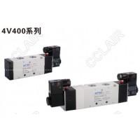 AIRTAC亚德客 电磁阀4V410-15,4V420-15,4V430C-15,4V430E-15,4V430P-15