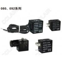 AIRTAC亚德客 电磁阀线圈CDA080A,CDA080B,CDA080C,CDA080E,CDA080F,CLA080A,CLA080B,CLA080C,CLA080E,CLA080F
