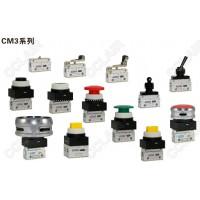 AIRTAC亚德客 机械阀CM3B-05,CM3R-05,CM3L-05,CM3V-05,CM3Y-05,CM3PL-05 CM3PP-05,CM3PF-05,CM3PM-05,,CM3PMS-05,CM3PMX-05,CM3HS-05,CM3HD-05,CM3B-06,CM3R-06,CM3L-06,CM3V-06 CM3Y-06,CM3PL-06,CM3PP-06,CM3PF-06,CM3PM-06,,CM3PMS-06,CM3PMX-06,CM3HS-06,CM3HD-06,CM3B-08