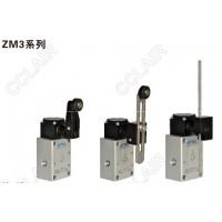 AIRTAC亚德客 重载型机械阀ZM3R-06,ZM3J-06,ZM3P-06,ZM3R-06-W,ZM3J-06-W,ZM3P-06-W