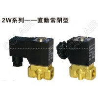 AIRTAC亚德客 流体控制阀2WX030-06,2WX030-08,2WH030-06,2WH030-08,2W030-06 2W030-08,2WL030-06,2WL030-08,2WT030-06,2WT030-08,2WX050-10,2WX050-15,2WH050-10,2WH050-15,2W050-10 2W050-15,2WL050-10,2WL050-15,2WT050-10,2WT050-15