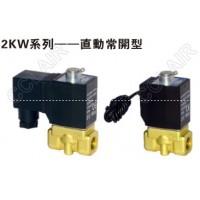 AIRTAC亚德客 流体控制阀2KWX030-06,2KWX030-08,2KWH030-06,2KWH030-08,2KW030-06 2KW030-08,2KWL030-06,2KWL030-08,2KWX050-10,2KWX050-15,2KWH050-10,2KWH050-15,2KW050-10,2KW050-15 2KWL050-10,2KWL050-15