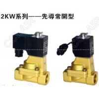 AIRTAC亚德客 流体控制阀2KW150-15,2KW200-20,2KW250-25