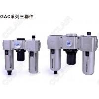 AIRTAC亚德客 三联件GAC200-06,GAC200-08,GAC300-08,GAC300-10,GAC400-08,GAC400-10,GAC400-15,GAC600-20,GAC600-25