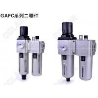 AIRTAC亚德客 二联件GAFC200-06,GAFC200-08,GAFC300-08,GAFC300-10,GAFC400-08,GAFC400-10,GAFC400-15,GAFC600-20,GAFC600-25