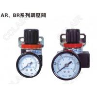 AIRTAC亚德客 调压阀AR1500.AR2000,BR2000,BR3000,BR4000