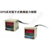 AIRTAC亚德客 电子式数显压力开关DPSN1-01020,DPSN1-01030,DPSN1-01050,DPSN1-10020,DPSN1-10030,DPSN1-10050,DPSP1-01020,DPSP1-01030,DPSP1-01050,DPSP1-10020,DPSP1-10030,DPSP1-10050