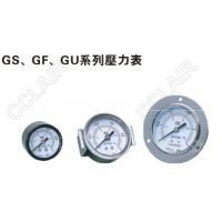 AIRTAC亚德客 压力表F-GS-40,F-GF-40,F-GU-40,F-GS-50,F-GF-50,F-GU-50,F-GF-60,F-GU-60