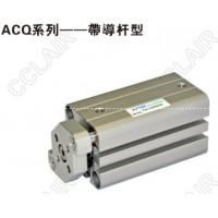 AIRTAC亚德客带导杆型超薄气缸TACQ12*5,TACQ12*5-S,TACQ12*10,TACQ12*10-S,TACQ12*15,TACQ12*15-S,TACQ20*5,TACQ20*10,TACQ20*10-S,TACQ20*15,TACQ20*15-S,TACQ80*5,TACQ80*5-S,TACQ80*10,TACQ80*10-S,TACQ80*15,TACQ80*15-S,TACQ100*5,TACQ100*5-S,TACQ100*10,TACQ100*10-S