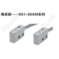 AIRTAC亚德客 传感器DS1-69AM