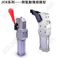 AIRTAC亚德客 强力焊接夹紧气缸-附气动传感器型JCK40KA,JCK50KA,JCK63KA