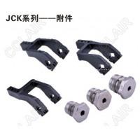 AIRTAC亚德客 强力焊接夹紧气缸附件F-JCK40*15LM,F-JCK40*30LM,F-JCK40*45LM,F-JCK40*60LM,F-JCK40*75LM,F-JCK40*90LM,F-JCK40*105LM,F-JCK40,F-JCK40AM1R,F-JCK40AM1C,F-JCK40AM1L,F-JCK40AM3R,F-JCK40AM3C,F-JCK40AM3L F-JCK50,F-JCK50AM1R,F-JCK50AM1C,F-JCK50AM1L,F-JCK50AM3R