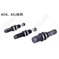 AIRTAC亚德客 油压缓冲器ACA0806,ACA1007,AC1210,ACA1215,ACA1412,ACA1420,ACA1616,ACA1620,ACA1625,ACA2020,ACA2025,ACA2030,ACA2040,ACJ1007,ACJ1210,ACJ1412,ACJ2020,ACJ2525,ACJ2550,ACJ2725,ACJ2750,ACJ3325,ACJ3350,ACJ3625,ACJ3650,ACJ4225 ACJ4250,ACJ4275