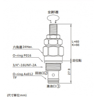 CMR-082-LAN,CMR-082-LBV,CMR-082-KBV,CMR-082-LBN,CMR-082-LAV,CMR-082-KAN,溢流阀(直动型)
