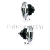 FLO/FLW28,FLO/FLW35,FLO/FLW50,FLO/FLW75,法兰型安全夹头